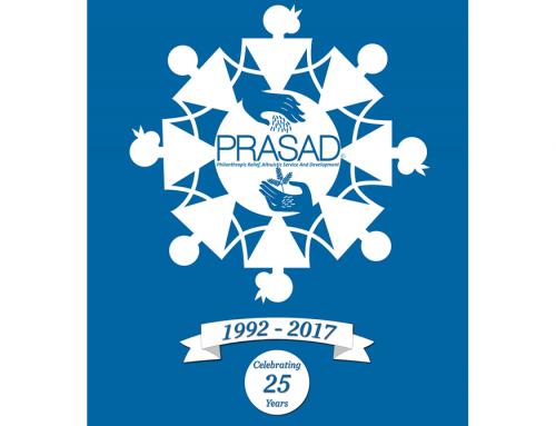 2017 : PRASAD Project célèbre son 25e anniversaire!